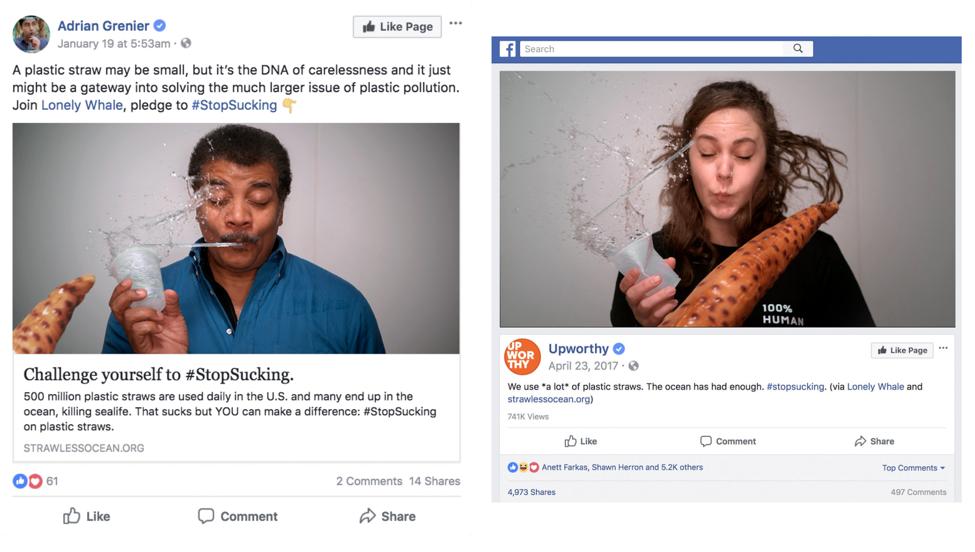 #StopSucking Social Media Marketing Campaign